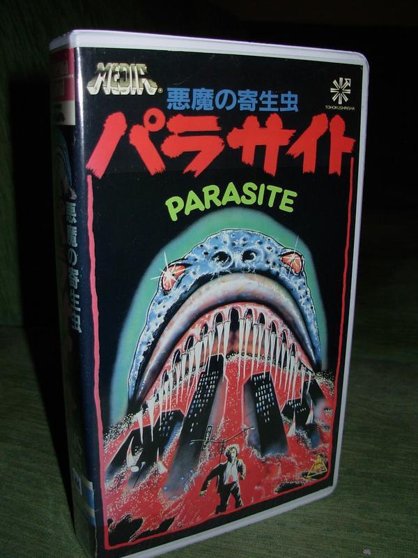 Parasite (VHS Box)