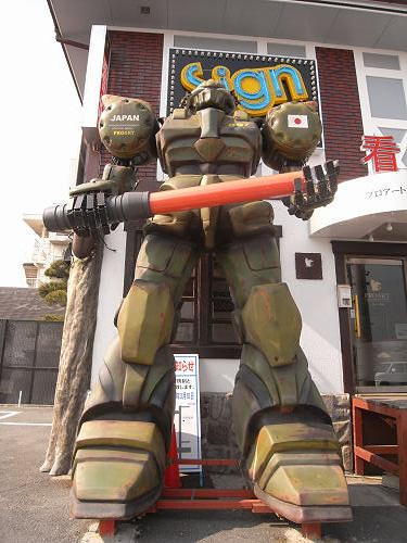 ザク風大型ロボット@天理市-03