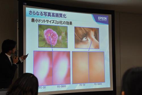 EPSON PX-5V Blogger Meeting_030