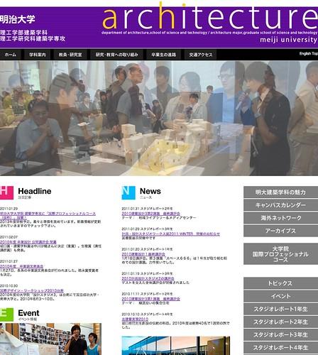 meiji-architecture_top