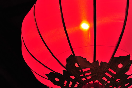 Illuminated Lantern