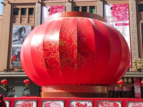 China_2011-02-11_13