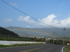Rainbow (Pingdong County Route 200A)
