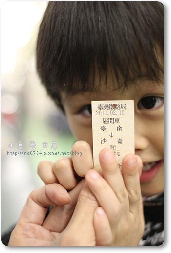 20110210_OneDayTaiNan_0417 f