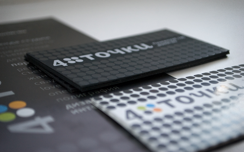 4 dots business cards