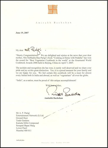Amitabh-Bachchan praises Pritya Books