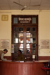 Library of Banaras Hindu University