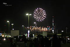 (- D i p) Tags: fireworks 26 celebration 25 kuwait feb  q8