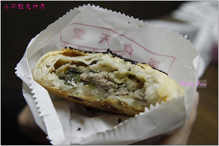 蔡家豆漿店 (12).jpg