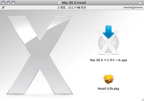 スクリーンショット(2011-03-07 17.51.55)