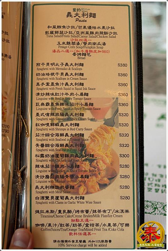 里約歐義廚房  (2)