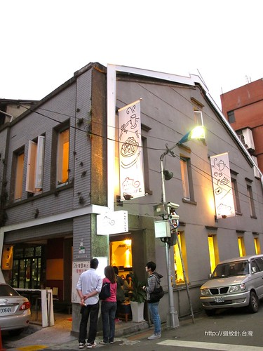 R9 cafe