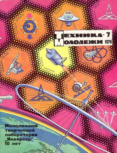 Técnica Moderna 1976-7
