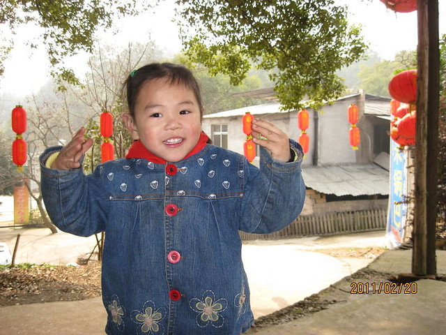 N557-ZhangGuYu-1_1
