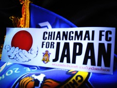 Chiangmai FC for Japan