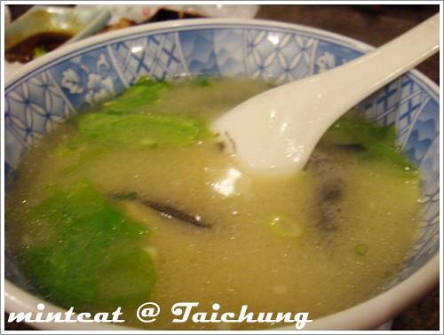 漢口路上百吃不厭的八萫日本料理 @ 台中