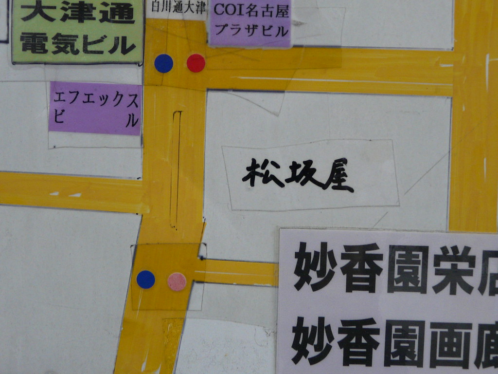 Hand Made Shopping Street Map