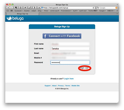 3.Beluga Sign Up