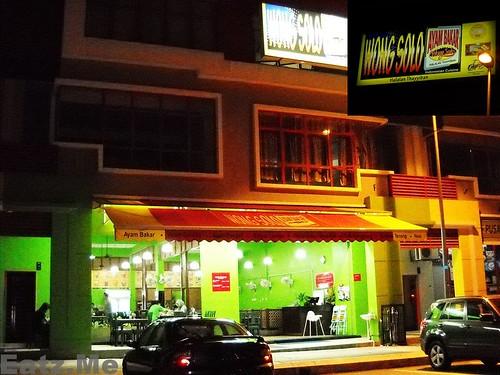 restaurant front view