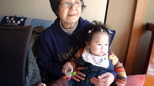 Miyu, with her elderly friend