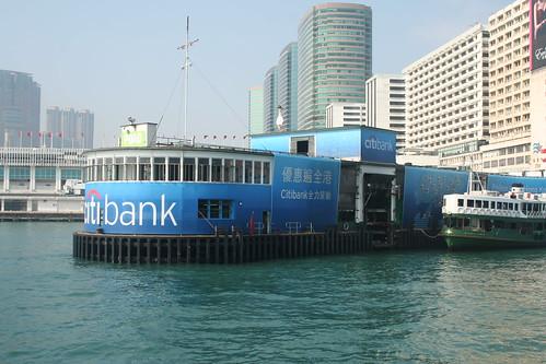 2011-02-25 - Hong Kong - Ferry - 01 - Ferry terminal