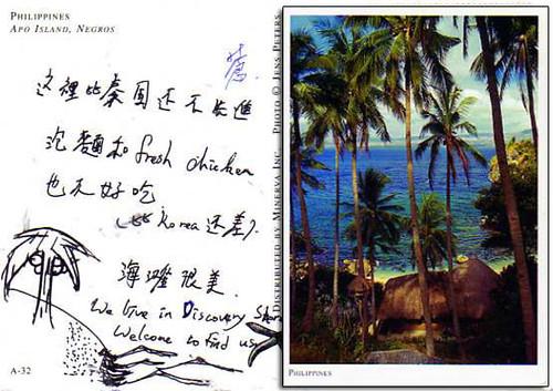 200807_長灘島no2