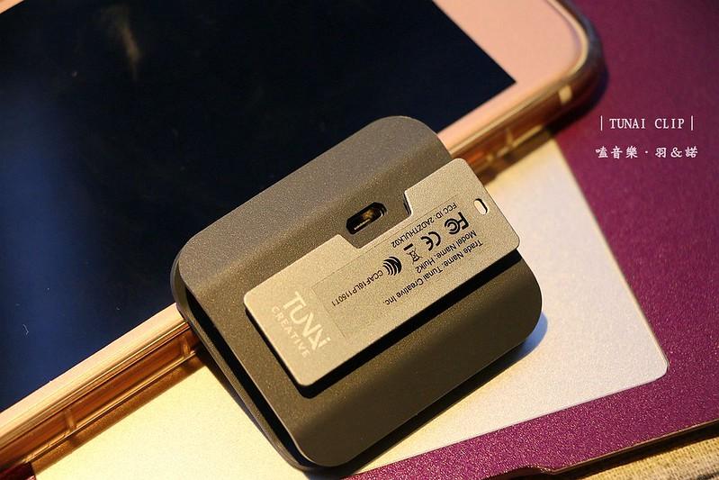 TUNAI CLIP嗑音樂無線耳機擴大器27