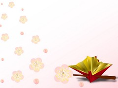 折鶴 (桜屋)