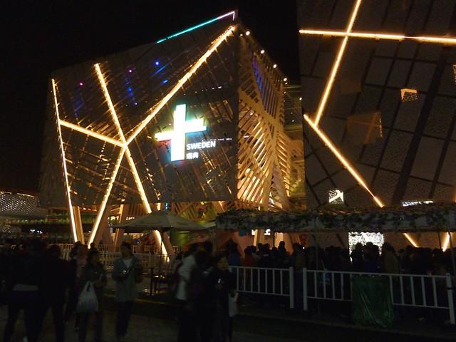 Sweden Pavilion