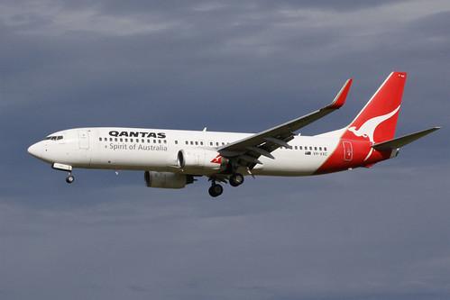 Qantas 737-800 VH-VXC 'Gippsland'