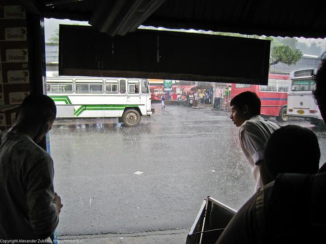 Дождь на автовокзале в Канди