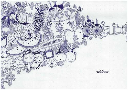 ณ-ขณะวาด(3)