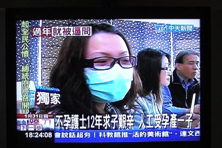 中天新聞報導博元婦產科4