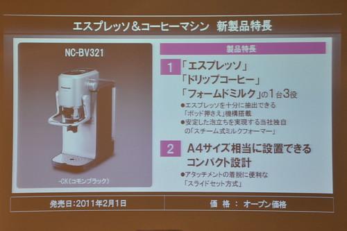 Panasonic NC-BV321-CK_011