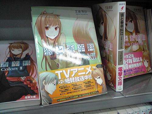 www26.atwiki.jp