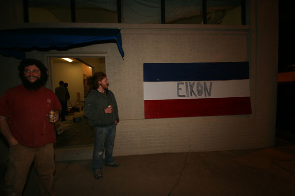 new eikon building
