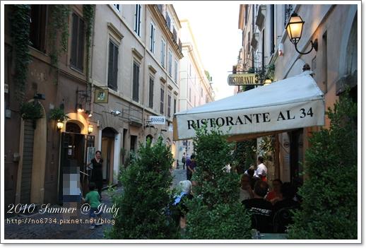 2010-08-18 01-22-00 Day10 Venice-Rome_0152 f