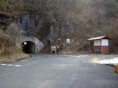羽山第一隧道 #3