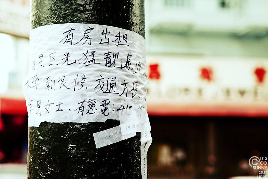 Chinatown flyer