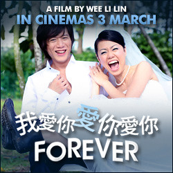 250x250_forever_bride
