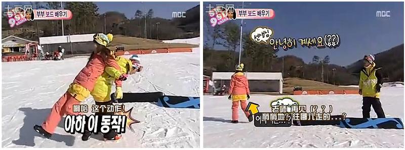 紅薯夫婦健康管理與滑雪去 008.jpg