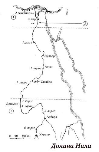 Карта Долины Нила, схема порогов