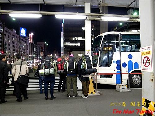 東京京都夜行巴士