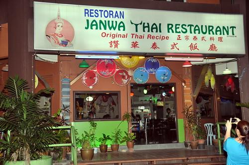 Janwa Thai