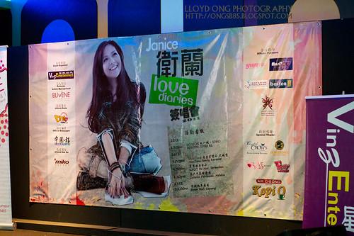 Janice Vidal Promotion Banner