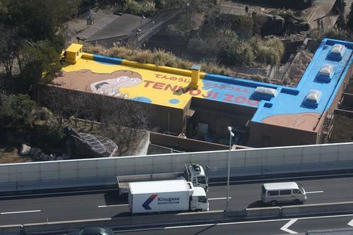 空からの動物園 / Tennoji Zoo