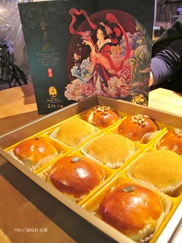 王師父禮盒