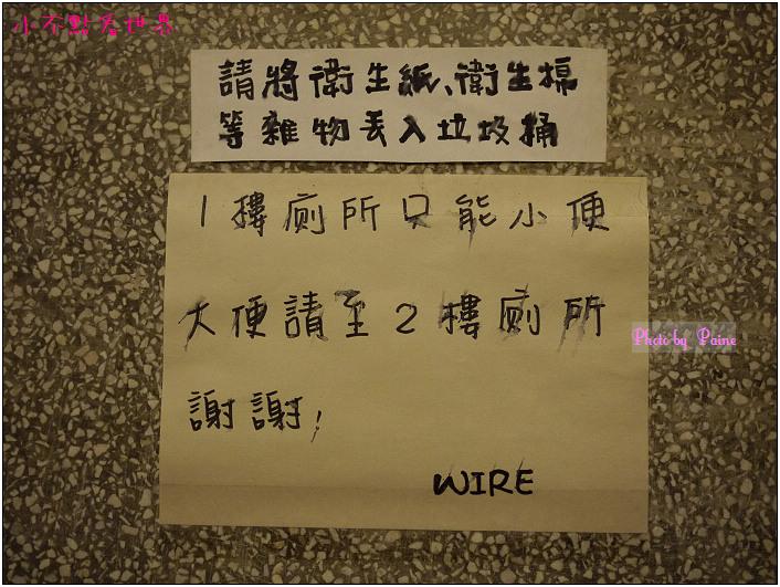 WIRE破屋 (37).jpg