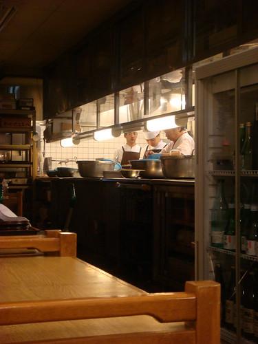 seiwasou kitchen