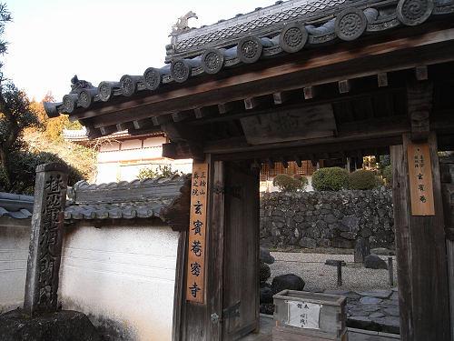 山の辺の道の小寺『玄賓庵(げんぴあん)』@桜井市